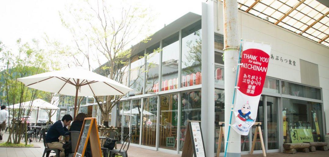 日南市油津商店街