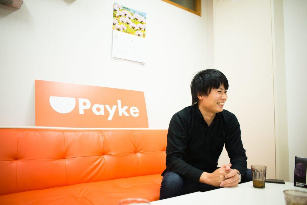 Payke・沖縄