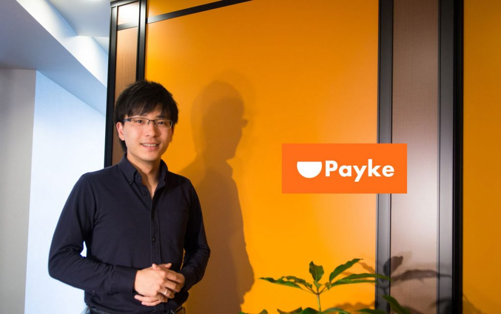 Payke・古田奎輔・沖縄発ベンチャー企業